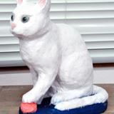 白猫 陶彫 石井 浩一 作