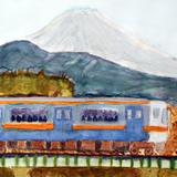 富士山の見える東海道線 水彩 パステル :川島 應佑 作 制作時小学5年生