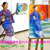 三木勝のライブデッサンVol.11_沖縄の三線娘を水彩パステル混合技法で描く イメージ