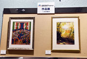 [1]   鍋島正一教室の展示 水彩 テンペラ