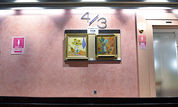 [3] 3階から4階に上がる踊場 蝦名協子 大人のアトリエ木曜教室生徒