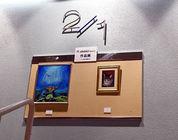 [1] 一階から二階の踊場の2点。鍋島正一教室の油絵作品。海亀の作品は高校生の女の子が一生懸命描きました。