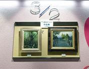 [2] 二階から三階の踊場展示。イタリアルネッサンス技法講座の鍋島絵画教室の生徒さん