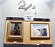 [1] 1階から2階の踊場展示。鍋島正一イタリアルネッサンス技法講座とたのしい水彩教室の生徒さん2人。