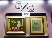 [2] 左は蝦名協子大人のアトリエクラス、右は森絵画教室クラス作品