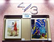 [3] 右は徳弘アクリル油絵教室、左は三木人物デッサンクラス作品